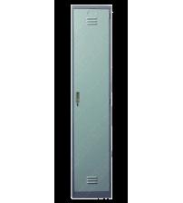 Locker 1Pintu Lion 551