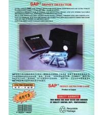 Mesin Deteksi Uang SAP 1x4